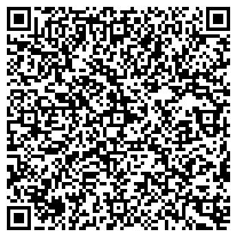 QR-код с контактной информацией организации Детская одежда Инфант