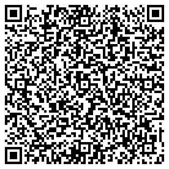 """QR-код с контактной информацией организации ФОП """"ГОЛД"""""""