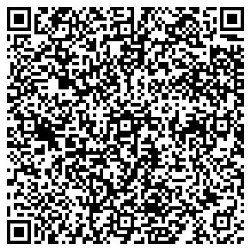"""QR-код с контактной информацией организации Компания """"Фотоотчет"""""""