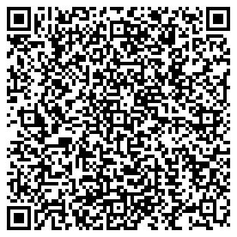 QR-код с контактной информацией организации ВОЛГОГРАДСКАЯ ТЭЦ N 3, ФИЛИАЛ ОАО ГЕНЕРИРУЮЩАЯ КОМПАНИЯ ВОЛЖСКАЯ