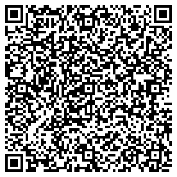 QR-код с контактной информацией организации ФЛП Рычко
