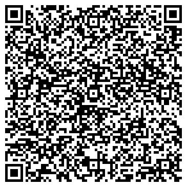 """QR-код с контактной информацией организации Интернет-магазин """"Wedding day"""""""
