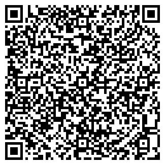 QR-код с контактной информацией организации ООО ВОЛГОГРАДСКИЕ ЭНЕРГОСБЕРЕГАЮЩИЕ ТЕХНОЛОГИИ (ВЭСТ)