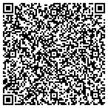"""QR-код с контактной информацией организации Фотостудия """"Взгляд"""""""