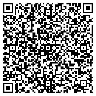 QR-код с контактной информацией организации 11jodya