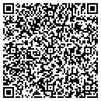 QR-код с контактной информацией организации VS-Photo