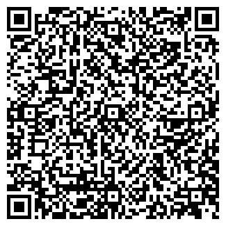 QR-код с контактной информацией организации Tess Art