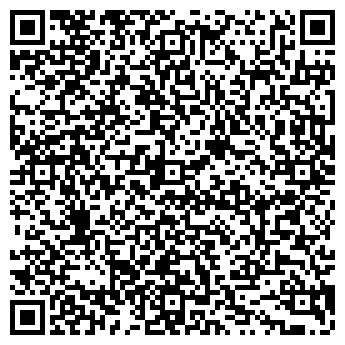"""QR-код с контактной информацией организации чп """"фото"""""""