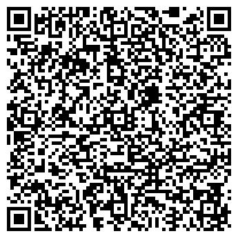 QR-код с контактной информацией организации Galay studio