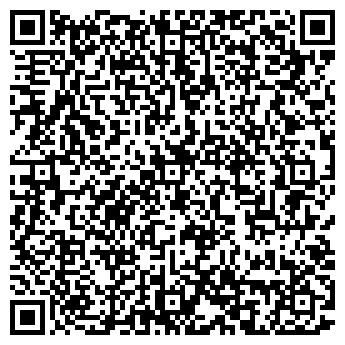 QR-код с контактной информацией организации фоп биленчук