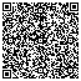 QR-код с контактной информацией организации О-ЛА-ЛАЙН