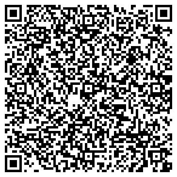 QR-код с контактной информацией организации Клининговая компания H2O