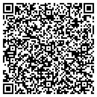 QR-код с контактной информацией организации № 4 ЦТП
