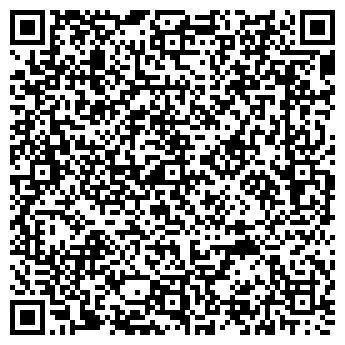 QR-код с контактной информацией организации ЧП.СтронгВ.Т.