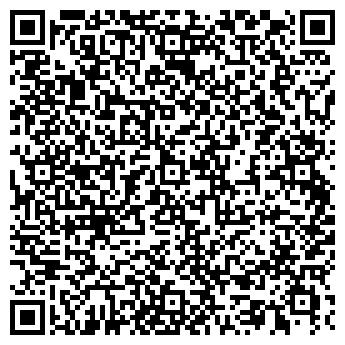 QR-код с контактной информацией организации Общество с ограниченной ответственностью ООО Контраст-Дон