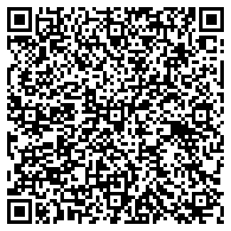 QR-код с контактной информацией организации № 8 ЦТП