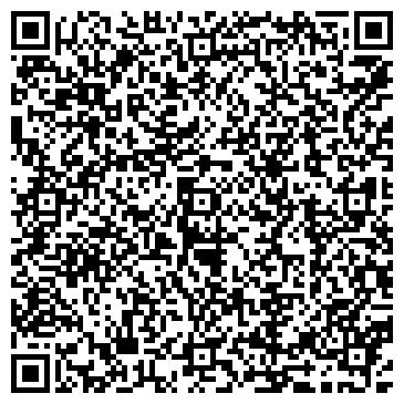QR-код с контактной информацией организации ГП «Харьковский завод электроаппаратуры», Государственное предприятие