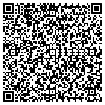 QR-код с контактной информацией организации ПП Вакерич