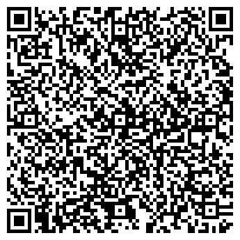 QR-код с контактной информацией организации СПД Зелинская