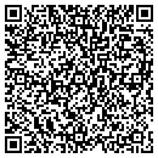 QR-код с контактной информацией организации Прачук,ЧП