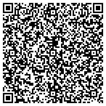"""QR-код с контактной информацией организации интернет-магазин """"Лайтпро"""""""