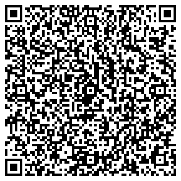 QR-код с контактной информацией организации студия