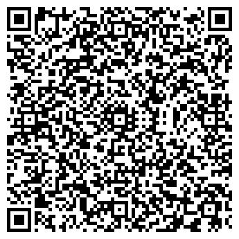 QR-код с контактной информацией организации Натали Исма, ИП