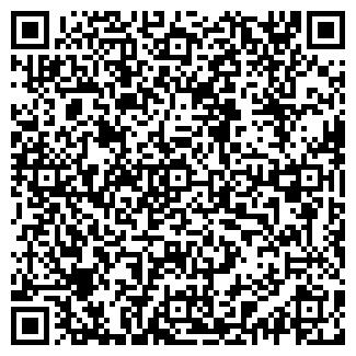 QR-код с контактной информацией организации № 46 ЦТП