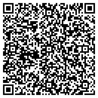 QR-код с контактной информацией организации Эмма, ИП
