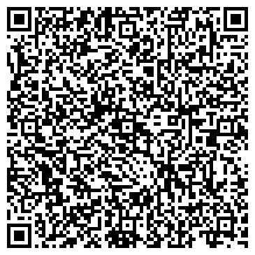 QR-код с контактной информацией организации Студия флористики White Lilac, ЧП