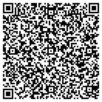 QR-код с контактной информацией организации Алакол,Зал торжеств