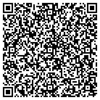 QR-код с контактной информацией организации Старс (Stars), ТОО