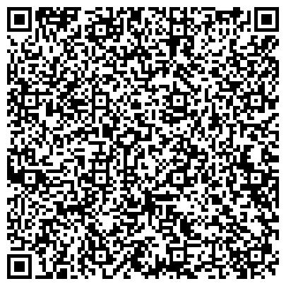 QR-код с контактной информацией организации Art Center Production, (Арт Сентер Продакшен), ТОО