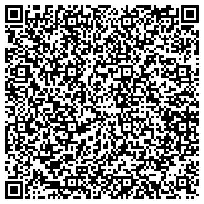 QR-код с контактной информацией организации Event Discovery (Эвент Дисковери), ТОО