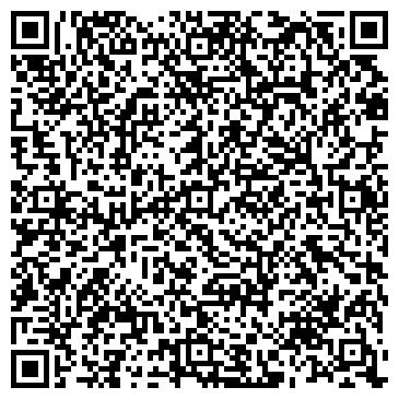 QR-код с контактной информацией организации Smile (Смайл), ИП