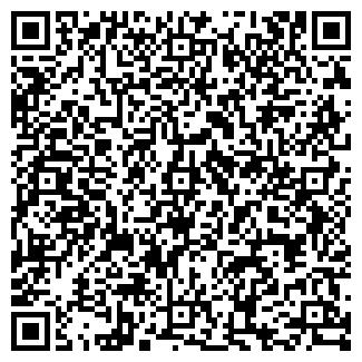 QR-код с контактной информацией организации Улар той, ИП
