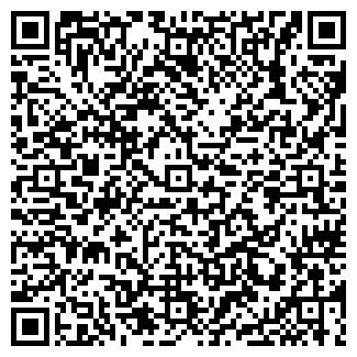 QR-код с контактной информацией организации ИНТЕРТЕХКОМ