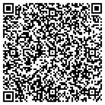 QR-код с контактной информацией организации Весёлая Свадьба, ИП
