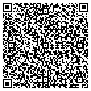 QR-код с контактной информацией организации Kair (Каир), ИП