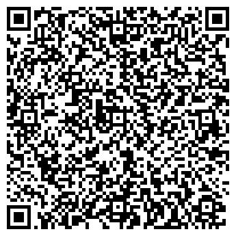 QR-код с контактной информацией организации Валковая, СПД