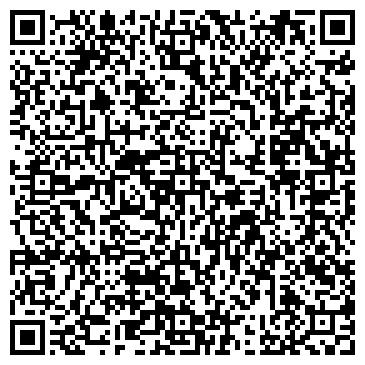 QR-код с контактной информацией организации Disney Land (Дисней Лэнд), ИП