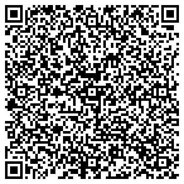 QR-код с контактной информацией организации Statiks Шоу (Статикс Шоу),ТОО