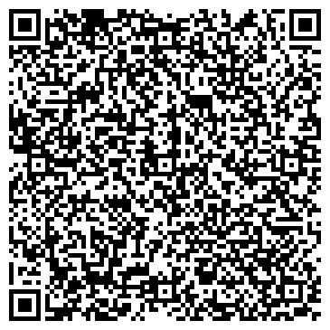 QR-код с контактной информацией организации Свадебный салон Анастасия, ЧП
