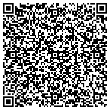 QR-код с контактной информацией организации Алтын-Той. Праздничное агенство, ИП