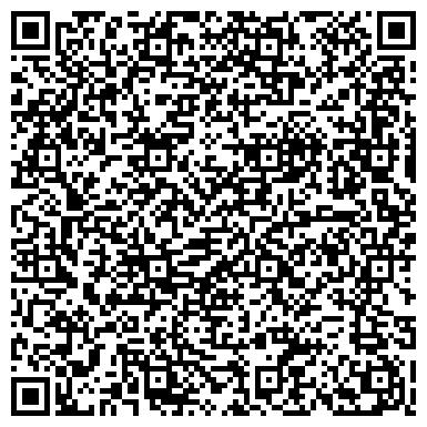 QR-код с контактной информацией организации Свадебный салон Ангел