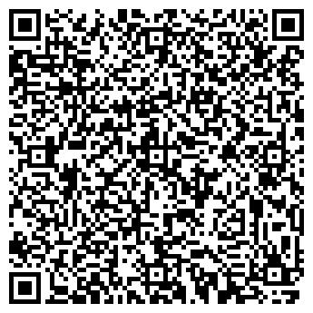 QR-код с контактной информацией организации Праздник Вкуса, ИП