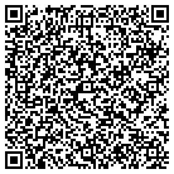 QR-код с контактной информацией организации Тем Тревел, ТОО