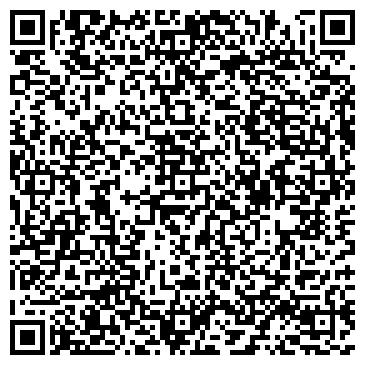 QR-код с контактной информацией организации Asialimo (Асиалимо), ИП