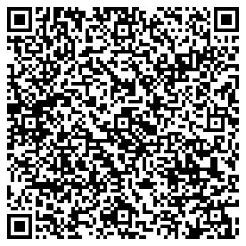 QR-код с контактной информацией организации 7su (Севен су), ТОО