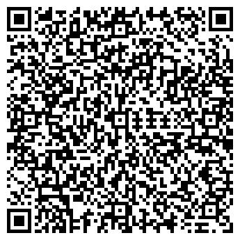QR-код с контактной информацией организации Нур-ди мак, ТОО